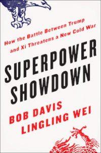 Superpower Showdown book cover